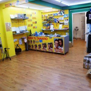 Коммерческая недвижимость в Ароне (Тенерифе)